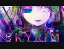 月の砂糖を求めてSKYRIM実況プレイpart11【結月ゆかり】