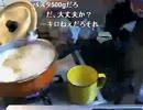 【ニコニコ動画】暗黒放送Q 夜中にパスタ1㎏を手作りして食べる放送 1/3を解析してみた