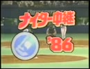 【ニコニコ動画】「フジテレビ・スポーツテーマ」使用番組OP集+おまけを解析してみた
