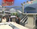 【ニコニコ動画】司会者に突っ込まれる志位委員長 外交編を解析してみた