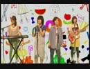 「おどるポンポコリン」関西大学社会学部メディア専攻音楽映像制作2013-03