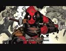 【字幕】 DEADPOOL Vol.01 【翻訳】 thumbnail