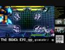 【UMVC3】 殿様 vs KaneBlueRiver その1 【vs海外勢】