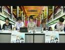 魔界王子マニフェスト公約ニコ生 放送直前スペシャル 1/3 thumbnail