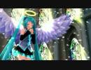 【第11回MMD杯予選】Hail Holy Queen【ボーカロイド合唱】