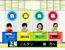 【チートバグ実験】52149万円 クイズハンター