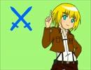 【進撃】104期生でぷんちきぱやっぱーヾ(゜∀゜)ノ♪【手描き】