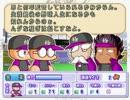 【パワプロ10開】TASさんが極亜久やんきーズを日本一に導く part1 thumbnail