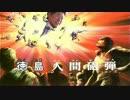 【37国】いつかワラワラする日 76日目【阿波内乱 対 正鵠島津采配】