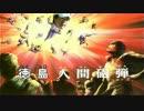 【37国】いつかワラワラする日 77日目【阿波足軽 対 ライトニング】