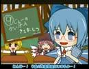 9条のパーフェクトかいけん教室 thumbnail