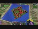 【Minecraft 1.5.2】魔術系MODと養蜂+αでゆるく遊ぶ Part20【字幕】