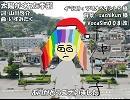 【ギャラ子】太陽がくれた季節【カバー】