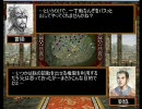 【アイドルマスター】曹操がプロデュース業を始めたようです その22 thumbnail