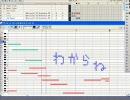 【ニコニコ動画】DTM はじめましたを解析してみた