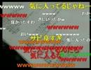 【ニコニコ動画】横山緑が歌う「寿司ボロボロ2000円」を解析してみた