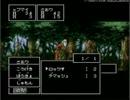 バグRPG シミュレーションRPGを後輩にやらせてみた 02 [再UP]