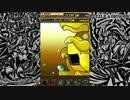 【パズドラ】1600万DL ゴットフェスで3万円分ガチャを引いた結果 thumbnail