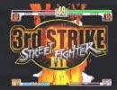 【MAD】『ストⅢ Destiny』(STREET FIGHTER Ⅲ 3rd+ドリル少女スパイラルなみ) thumbnail