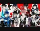 ☩合唱☩ ヤンキーボーイ・ヤンキーガール【男性8人】 thumbnail