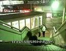 【ニコニコ動画】【嘘予告】 シケキノコ 【修正版】を解析してみた