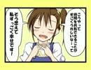 【アイマス】THE iDOLM@STER F4U! Stage.6 【手描き4コマ】 thumbnail