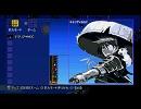 NGC『テラリア』生放送 第9回 1/2 thumbnail