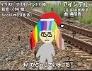 【ギャラ子】「アイシテル」【カバー】