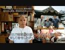 字幕【テキサス親父】頓珍漢な韓国と理性的な日本 thumbnail