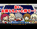 ブレイブルー公式WEBラジオ「ぶるらじH 第10回」予告 thumbnail