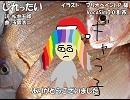 【ギャラ子】じれったい【カバー】