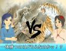 【MMD漫画】如月千早VS!【第1話】