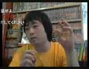 【ニコニコ動画】【2013/7/17 17:30】ピョコ生#104 「ピクミン3」と「妖怪ウォッチ」の感想を解析してみた