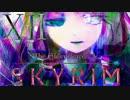 月の砂糖を求めてSKYRIM実況プレイpart12【結月ゆかり】