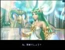 【新・光神話パルテナの鏡】価値100神器でホンキ度9.0プレイ 1章
