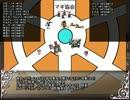 【SW2.0】GMちひろの地獄巡りの片道切符 セッション6-3