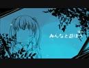 【歌ってみた】独りんぼエンヴィー【桃茶ねこ】