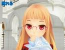 【MMD】レアさんの眼鏡写真集のような動画