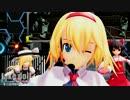 【第11回MMD杯予選】 東方の かわいい!! fake doll 【MMD-LIVE】