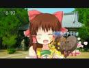 アニメクッキー☆オープニング主題歌「あなたのクッキー」神社ボカロ版