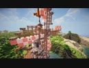【Minecraft】絶壁に1時間で自宅を建築してみた【ゆっくり実...