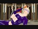 【MMD】暗殺チームでOH MY JULIET! thumbnail