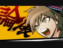 【歌ってみた】絶望性:ヒーロー治療薬【四季】 thumbnail