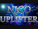 NICO UPLIFTER - ニコアップリフター thumbnail