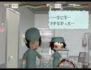 笑ってんじゃねぇよ!!! thumbnail