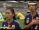 サッカー なでしこジャパン 東アジアカップ 日本vs中国(2013.7.20)中国語実況