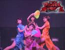 ダンマス4公式 DANCEROID「チャイナサイバー@ウォーアイニー」踊ってみた