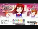"""Waka, Fuuri and Sunao """"Idol Katsudou!"""" feat. Haruka, Mami and Yayoi"""