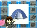 【ニコニコ動画】【初キャンツー】なめネコのキャンプで乾杯を解析してみた