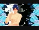 【Free!MMD】竜ヶ崎怜がGirls【モデル更新】